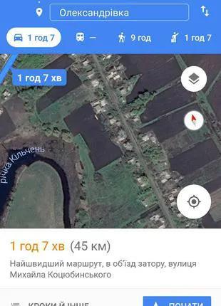 Продам участок земли в Магдалиновском р-не