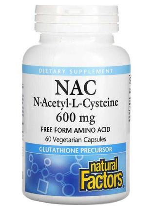 Natural Factors, NAC, N-ацетилцистеин, детоксикация, 600 мг, 6...