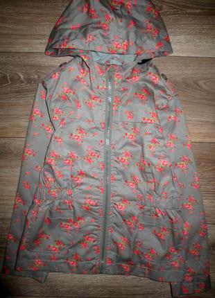 Стильная курточка на красотку