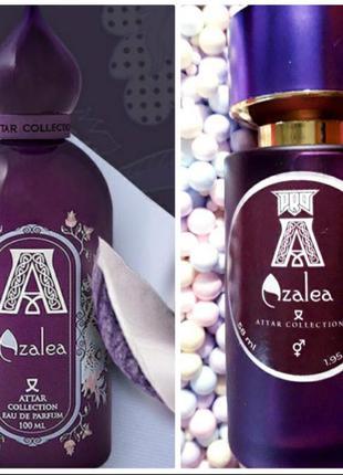 📢 azalea арабский тестер 58мл, духи, парфюм, туалетная вода, п...