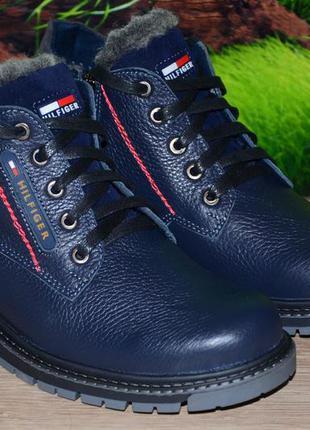 Ботинки зимние tommy hilfiger на змейке кожаные м11 качество л...