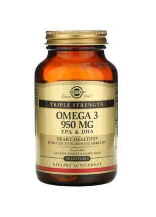 Solgar, омега-3, ЭПК и ДГК, тройной концентрации, 950 мг, 50 шт