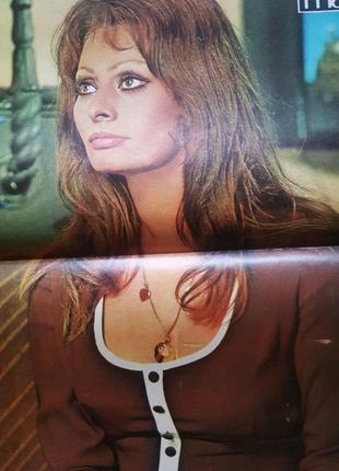 Romanian cinema magazine 1972 with a poster  Sophia Loren