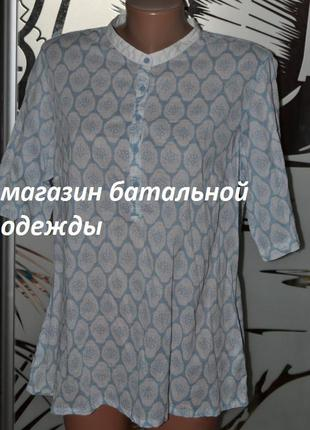 Невесомая рубашка