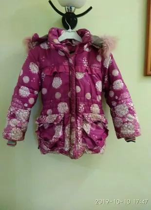 Курточка модна