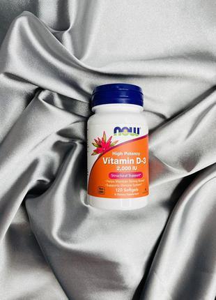 Витамин d-3 120 капсул