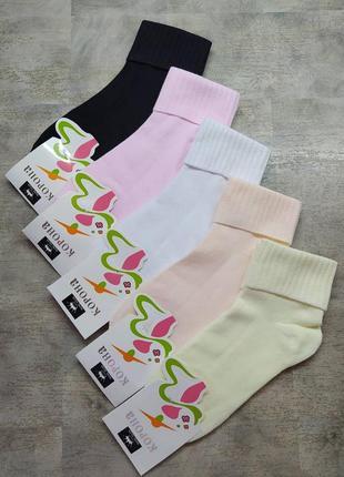 Набор женских носков 6 пар