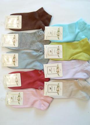 Носки женские короткие классические шугуан премиум качество