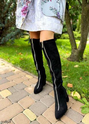 🍁сапоги с железным носком на каблуке