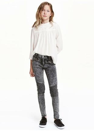 Очень крутые джинсы легендарного бренда h&m