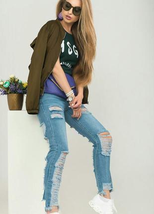 Стильные трендовые джинсы рвань с двух сторон