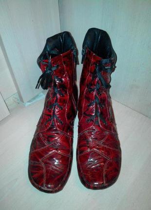 Кожаные  ботинки на утеплители деми-зима