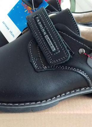 Кожаные туфли 33 размер