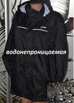 Водонепроницаемая куртка ветровка