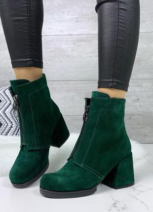 Замшевые ботильоны на удобном каблуке, зелёные ботинки из нату...