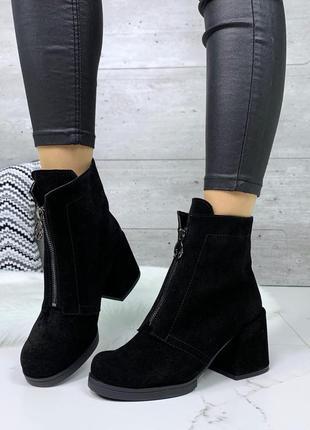 Замшевые ботильоны на удобном каблуке,чёрные ботинки из натура...