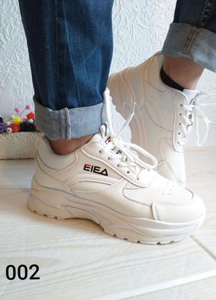 Кроссовки белые все размеры