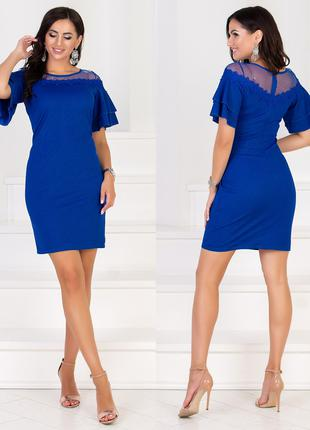 Короткое вечернее платье, размер S
