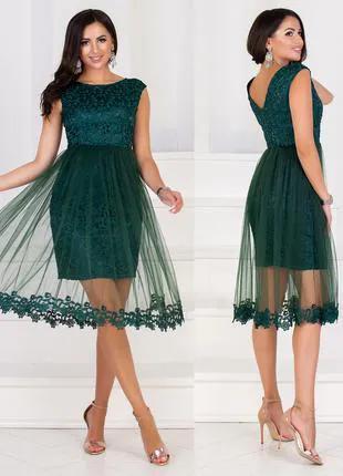 Выпускное, вечернее кружевное платье, размер XS