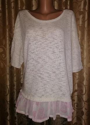 🌺🎀🌺красивая женская кофта, джемпер, блузка с баской george🔥🔥🔥