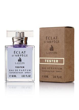 Тестер 60ml мини аромат стойкий парфюм ланвин lanvin eclat d`a...