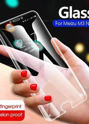 Meizu M3 Note - Закаленное, Защитное Стекло