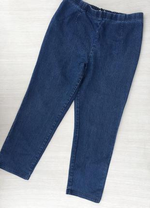 Стильные джинсы,штаны джинсовые classics