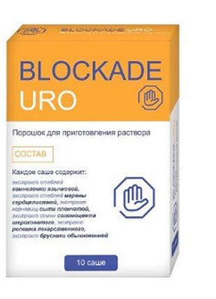 Blockade URO капсулы от недержания мочи Блокад УРО Blokade Uro