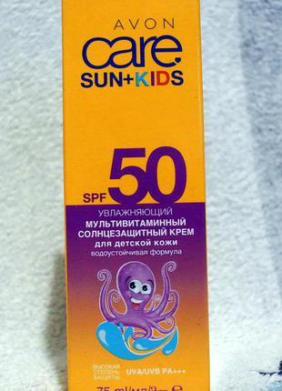 Детский солнцезащитный крем spf 50 75мл