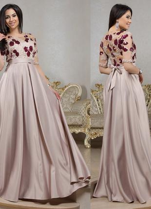 Длинное атласное платье на выпускной, размер М