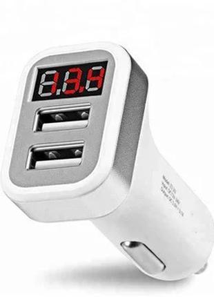 Автомобильное зарядное устройство Hotnow 3.1A