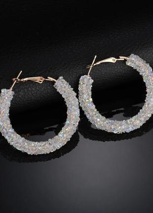 Серьги кольца блестящие белые