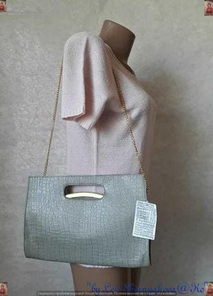 Новая с биркой сумка через плечё/клатч в сером цвете на тонень...