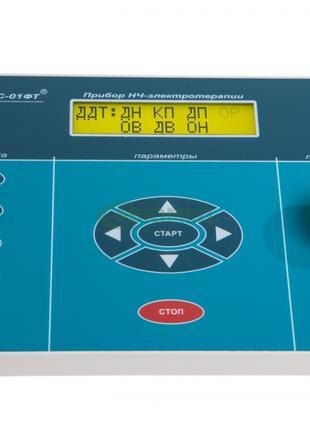Аппарат низкочастотной электротерапии Радиус-01 Праймед
