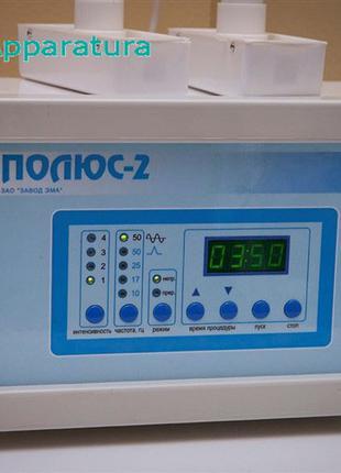 Аппарат ПОЛЮС - 2М передвижной