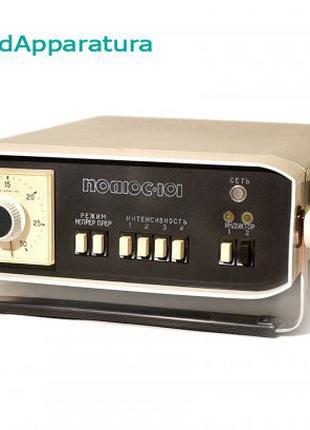 Аппарат ПОЛЮС-101 для низкочастотной магнитотерапии переносной