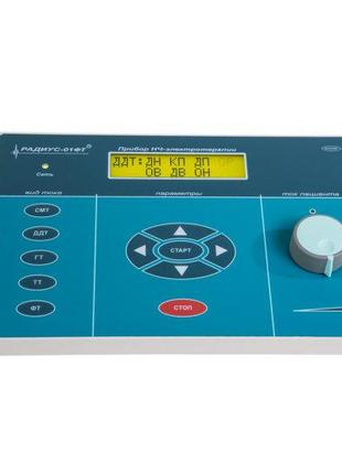 "Аппарат ""Биомед"" Радиус-01 ФТ для низкочастотной электротерапии"
