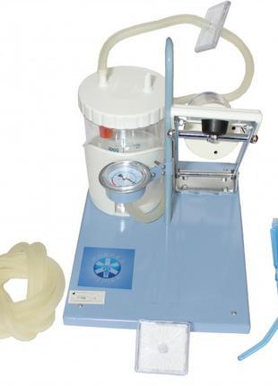 Отсасыватель медицинский педальный Н-004 Медаппаратура