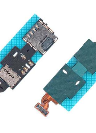 Слот Sim-карты для Samsung Galaxy Note Edge SM-N915F