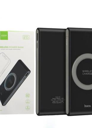 Power Bank Hoco B32 Energetic Wireless Charging 8000 mAh Original