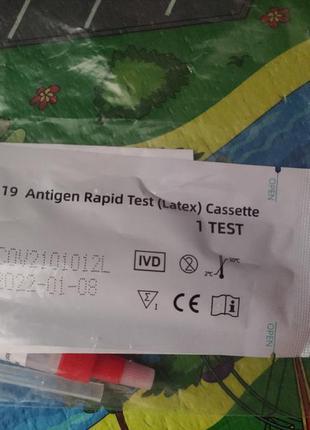 Тест на антиген по слюне covid-19, экспресс тест на короновиру...
