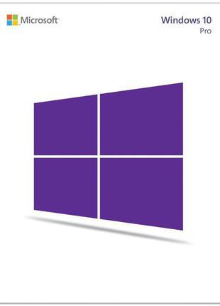 Windows 10 Pro Лицензионный ключ!Key. Активация!Гарантия!