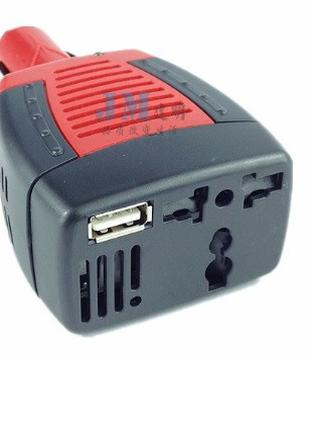 Инвертор напряжения в прикуриватель Voltronic, 150W, 12/220V, ...