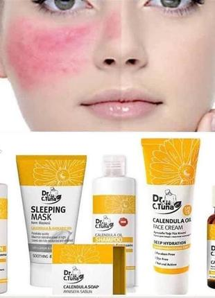 Уход за кожей с маслом календулы farmasi calendula oil