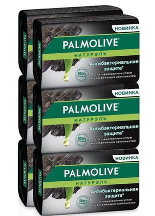 Мыло Palmolive с активированным углем, 90 грамм