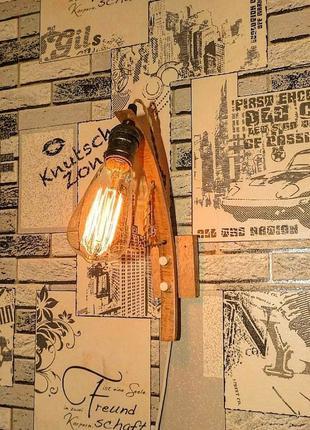 Настенный светильник в стиле ЭкоЛофт / бра / Loft