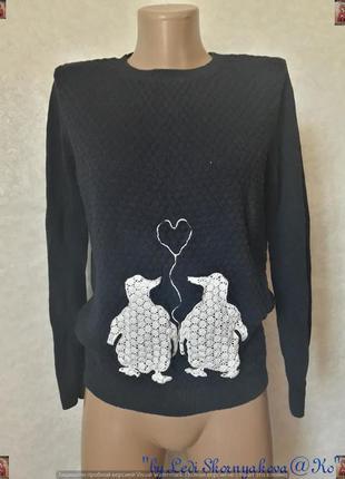 Фирменный dorothy perkins свитер/кофта приятного синего цвета ...