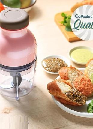 Измельчитель чоппер блендер Capsule Cutter Quatre (стеклянная чаш
