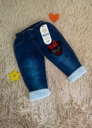 Теплые джинсы для девочек