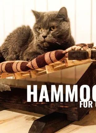 Лежак для собаки / Лежак для кота / гамак для кота / кроватка